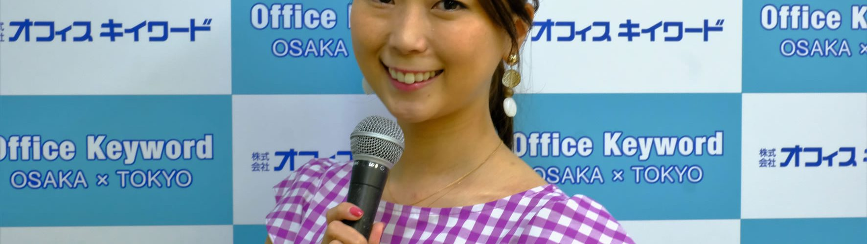 花田千映子